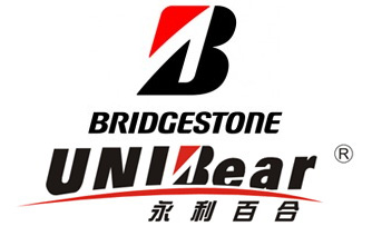 Bridgestone and Hangzhou Unibear Industrial logos