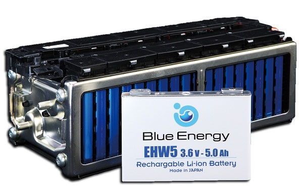 Yausa battery EHW5 cell and module
