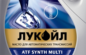 Lukoil Starts Production Of New Automatic Transmission Fluid
