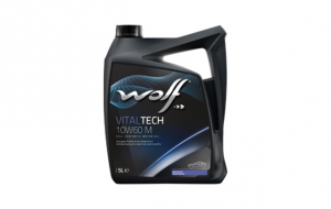 Upgrade of Wolf VITALTECH