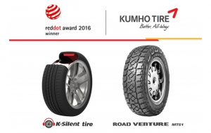 Two Kumho tyres receive Red Dot awards