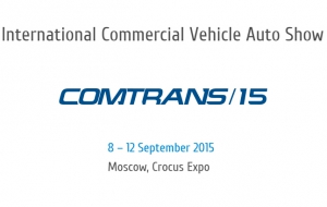 International Commercial Vehicle Auto Show