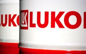 Lukoil lube manufacturing facility certified in Austria