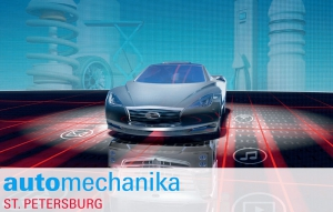 Automechanika St. Petersburg 2017